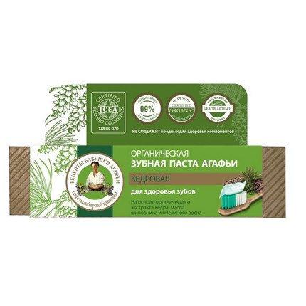 RECEPTURY BABUSZKI AGAFII  - Organiczna pasta do zębów CEDROWA ZDROWE ZĘBY 75ml