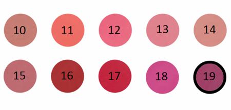 PAESE Kremowa Pomadka do Ust Nanorevit Creamy Lipstick  14 Innocent  4,5 g